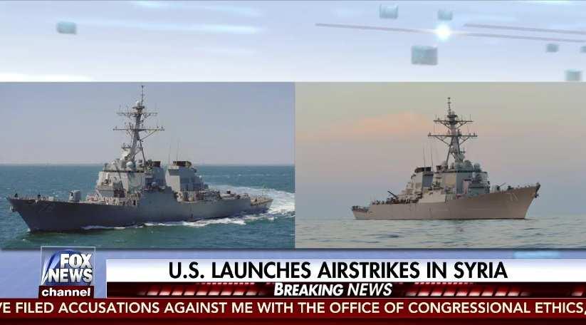 СРОЧНО: Трамп обратился к американцам из-за ракетной атаки Сирии  | Русская весна