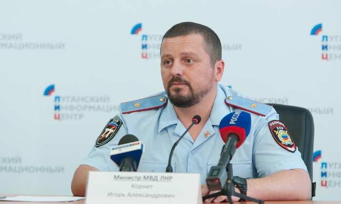 МВД ЛНР: следствие в отношении министра энергетики продолжается | Русская весна