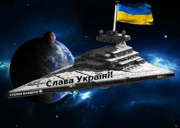«Космическая полиция Украины», — в Сети высмеяли новую инициативу ведомства Авакова | Русская весна