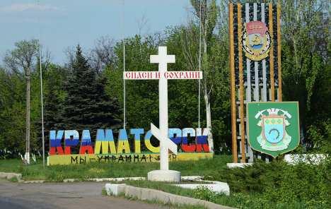 МВД: Врезультате взрыва вКраматорске погибла женщина, ещеодин человек ранен | Русская весна