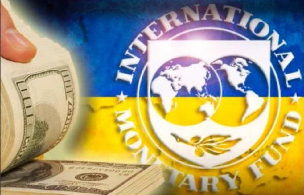 ОФИЦИАЛЬНО: Назван размер долга Украины перед МВФ   Русская весна