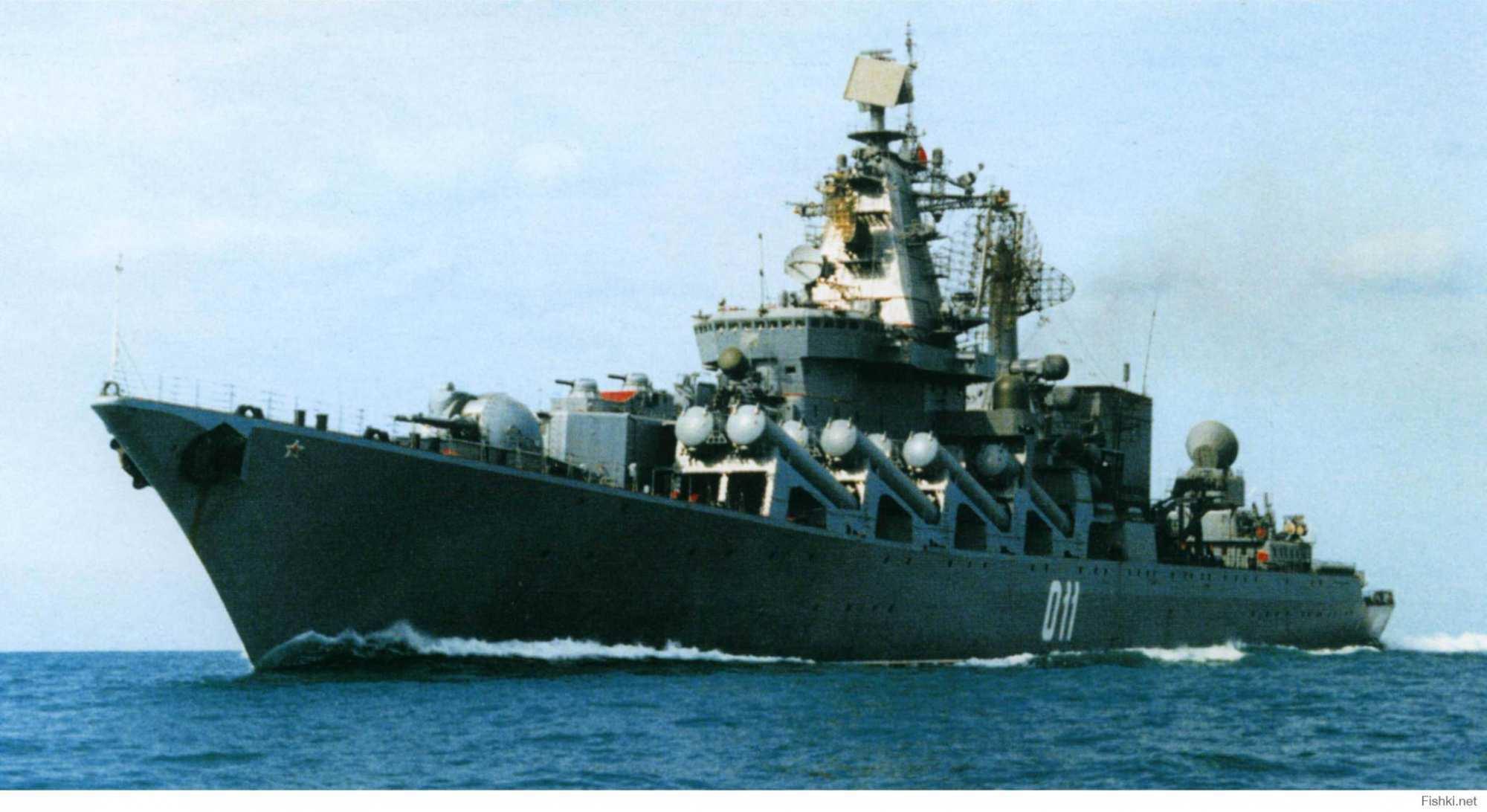К берегам Сирии из Индии срочно отозван ракетный крейсер «Варяг» | Русская весна