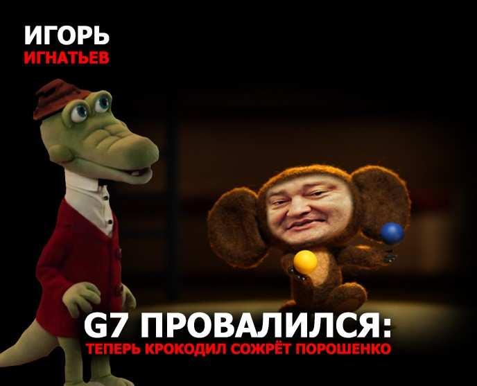 G7 провален, теперь Порошенко сожрёт «крокодил», — мнение   Русская весна