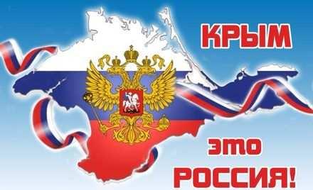 США смягчили санкции для частных лиц в Крыму | Русская весна