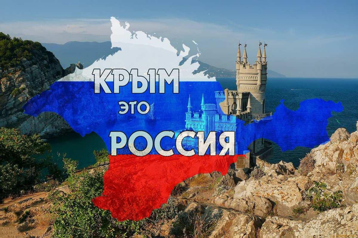 Пусть проинспектируют Луну, — в Госдуме ответили на планы Киева отправить инспекторов США в Крым | Русская весна