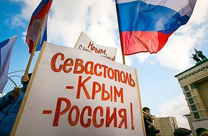 Менее 1% крымчан считают Украину домом — в Киеве шокированы опросом, который провели немцы | Русская весна