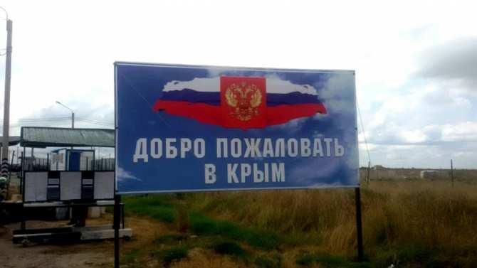 Мы в Крыму уже в гостях, — впечатления украинца от поездки (ФОТО) | Русская весна