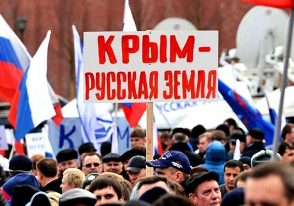 Немецкие советы украинцам: «Забудьте про Крым и НАТО, сближайтесь с Россией» | Русская весна