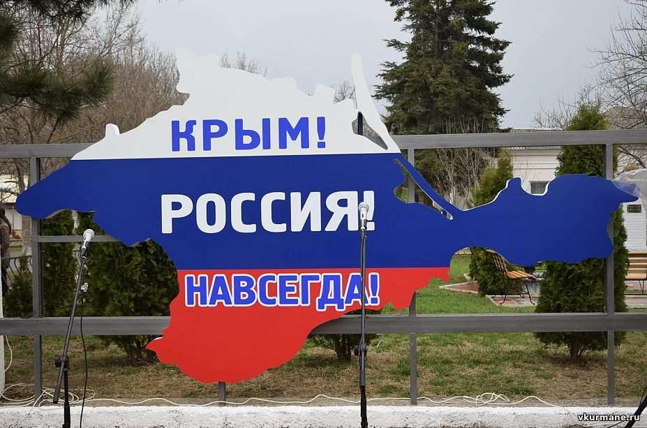 Украинский нардеп, отдохнув вКрыму, понял, почему полуостров вернулся вРоссию (ВИДЕО)  | Русская весна
