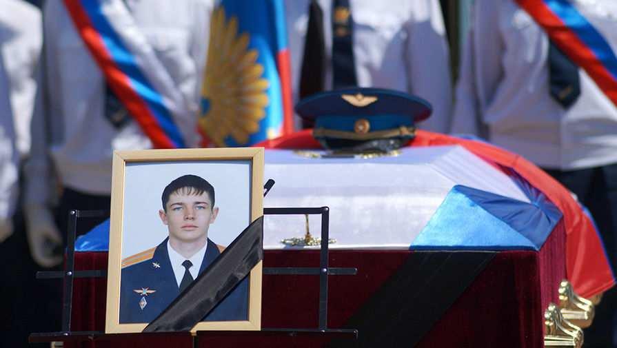 Именем погибшего вСирии летчика Долгина назвали улицу вСаратове | Русская весна