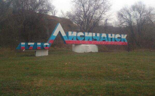 Украинская армия спешно строит полевые укрепления под Лисичанском | Русская весна