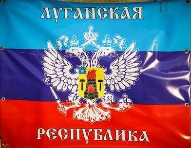В Луганске прошел второй раунд переговоров между представителями ЛНР, ВСУ и ОБСЕ   Русская весна
