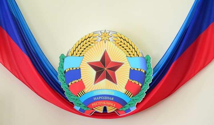 ЛНР: Насайте Плотницкого появилось странное заявление по поводу обстановки в Республике | Русская весна