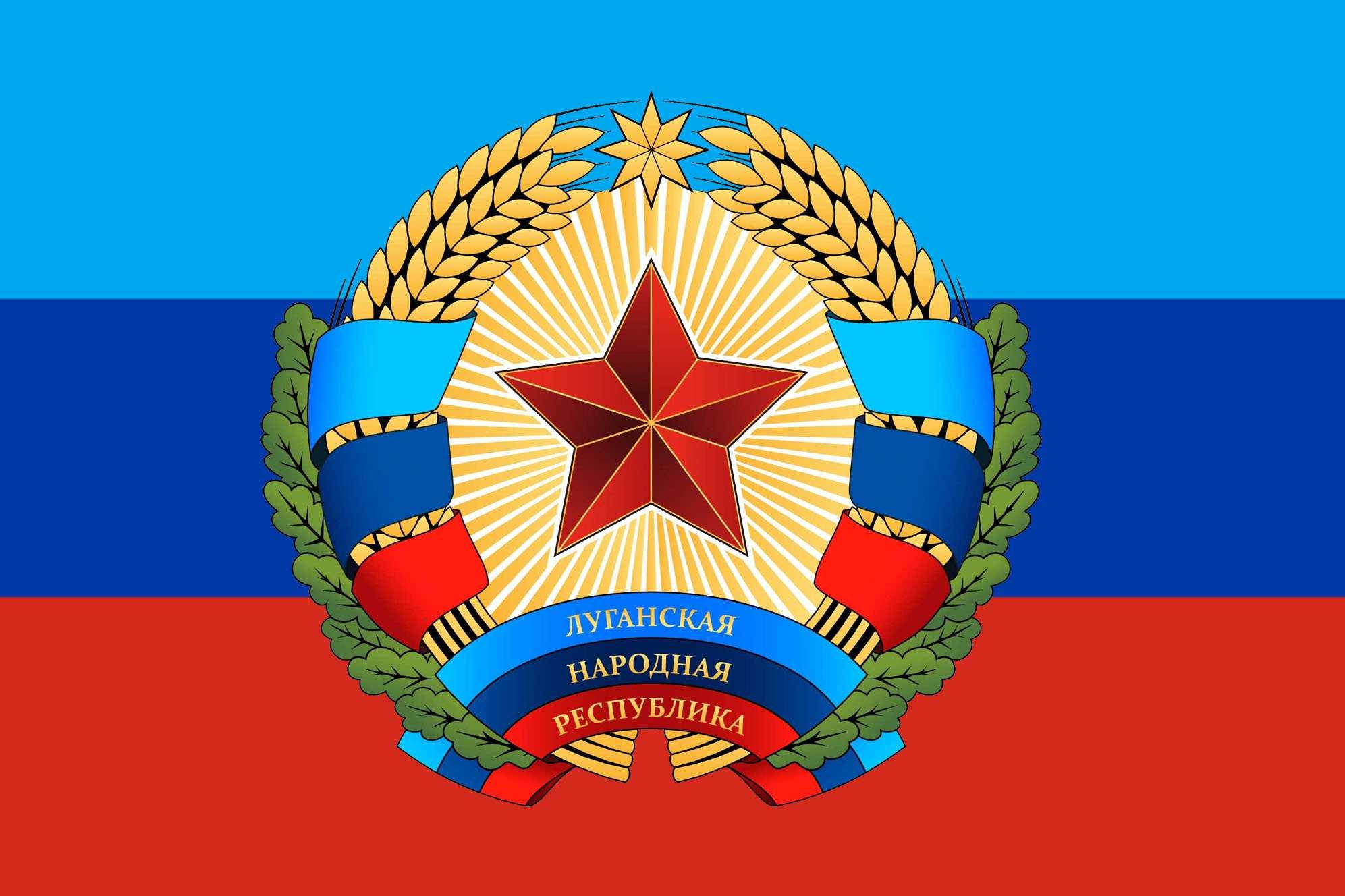 ЛНР готова к прямому диалогу с Украиной, но киевские власти от него уклоняются, — Пасечник | Русская весна