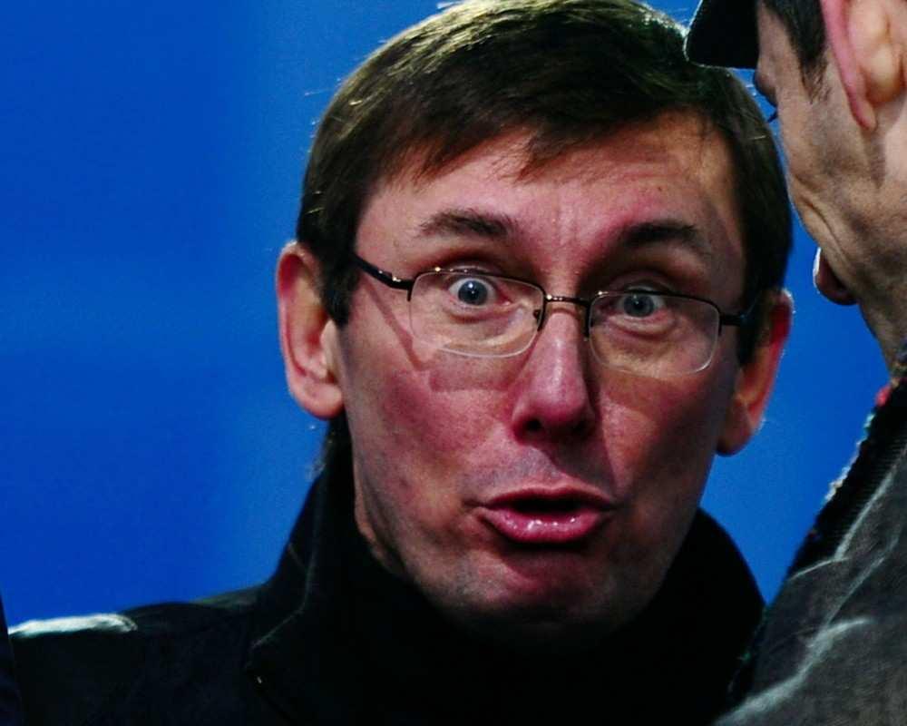 «Кучка авантюристов хочет сделать очередной переворот в угоду Кремля», — Луценко | Русская весна