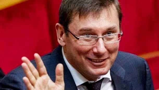 «Позовем экспертов изФБР»: Луценко решил оспорить решение суда поСаакашвили | Русская весна
