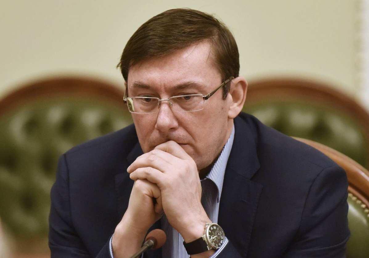 Не стать мне премьером: зачем Луценко хотел слетать вШтаты ипочему еготуда непустили | Русская весна