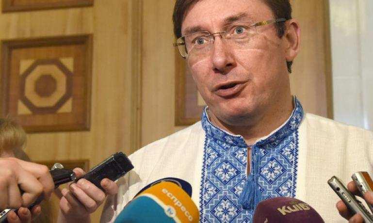 Досрочные выборы на Украине приведут страну к катастрофе, — Луценко | Русская весна