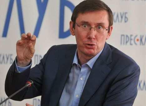 Луценко рассказал, кто проплачивает украинскую власть   Русская весна