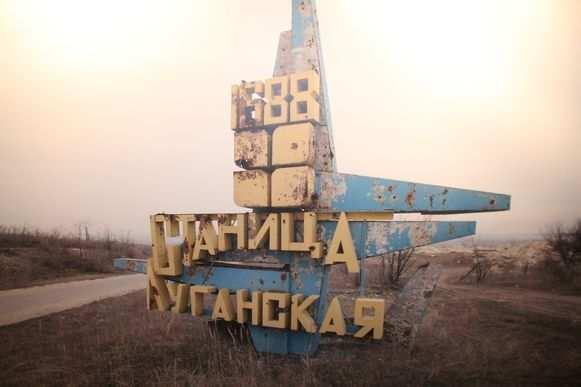 На Луганщине каратели ВСУ продолжают стрелять друг в друга | Русская весна