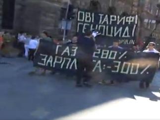 Радикалы во Львове протестуют против обнищания жителей Украины (ВИДЕО) | Русская весна