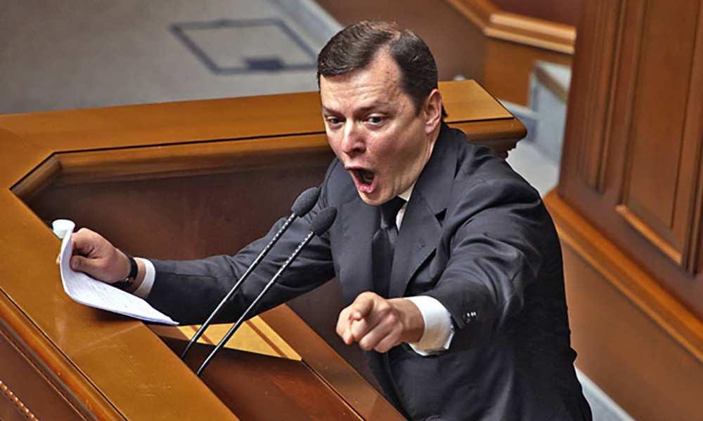 Этоочень плохой сигнал, — Ляшко прокомментировал заявление Трампа овмешательстве Украины ввыборы | Русская весна
