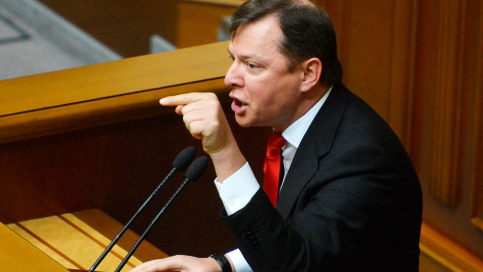 Интересам Украины нанесен непоправимый ущерб, — Ляшко | Русская весна