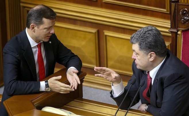 Так, какПорошенко унизил Украину вИзраиле, ееещеникто неунижал, — Ляшко (ВИДЕО) | Русская весна