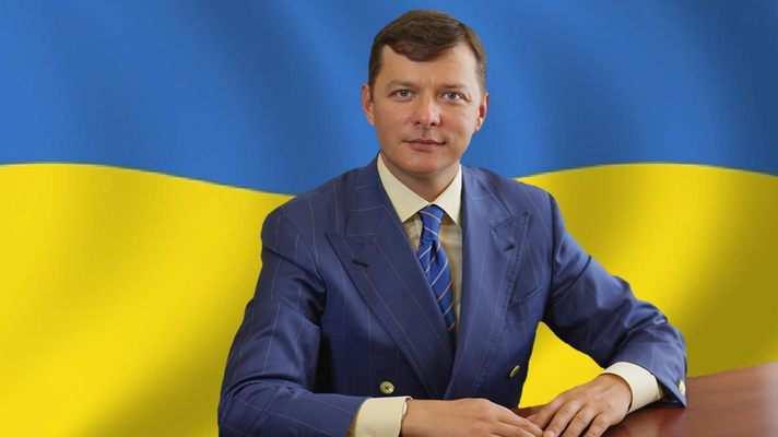 Ляшко заявил, чтоготов возглавить украинское правительство | Русская весна