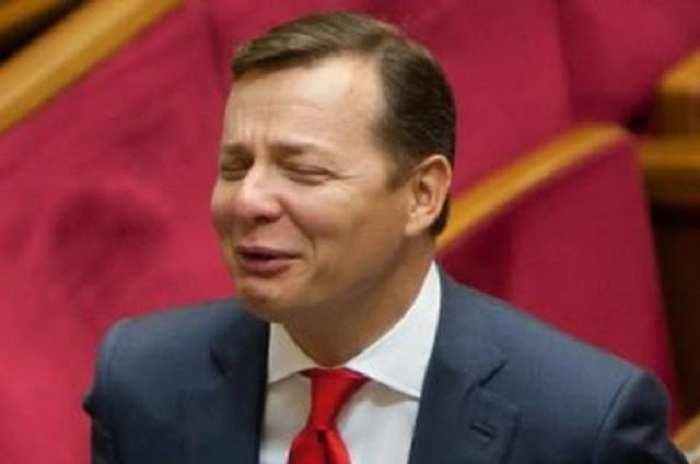 Ляшко вызвали надопрос вГенпрокуратуру Украины | Русская весна