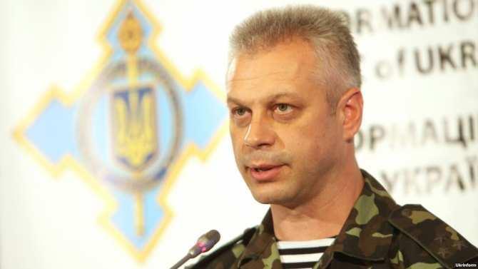 Спикер «АТО» то ли угрожает, то ли бредит: Киев хочет сорвать Парад Победы и распространяет слухи о том, что «боевики будут сами себя обстреливать» | Русская весна