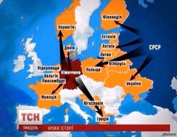 Оболванивающая пропаганда: уроки истории от украинского ТВ (ФОТО) | Русская весна