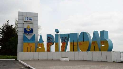 СБУ заявила о задержании в Мариуполе «диверсантов ДНР» (ВИДЕО) | Русская весна