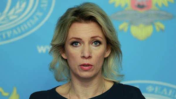 Захарова ответила Яресько | Русская весна