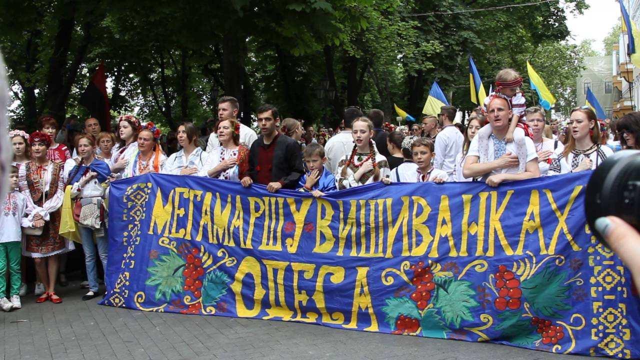«Они до сих пор скачут»: в Одессе прошел парад вышиванок (ВИДЕО К. Долгова) | Русская весна