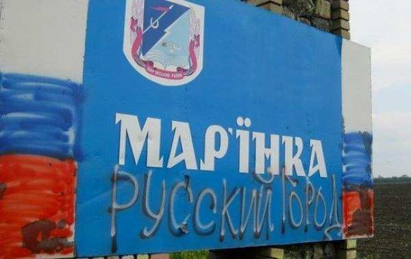 Жители Марьинки: части ВСУ закрепились на западных окраинах городах | Русская весна