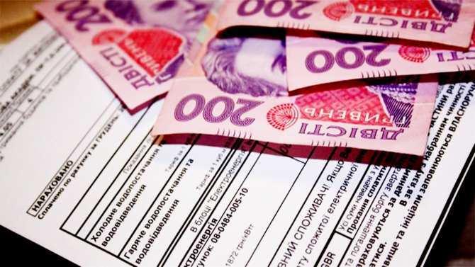 Долги украинцев за ЖКХ достигли $1 млрд | Русская весна