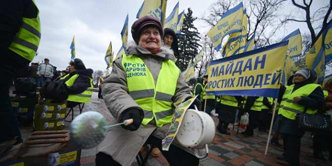 Сколько стоит митинг на Украине? (ФОТО)   Русская весна