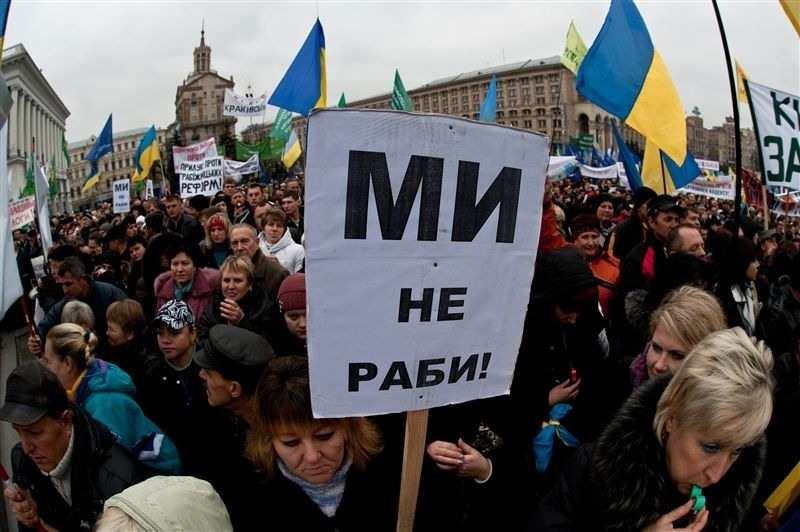 Терпение на исходе: Украину охватили социальные протесты | Русская весна