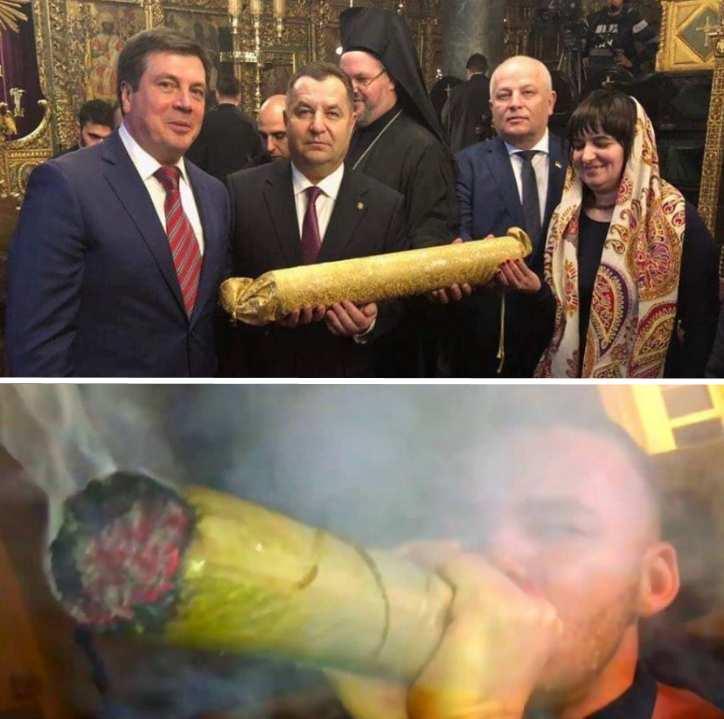 Эпический провал Порошенко: Томос отзывают в Стамбул | Русская весна