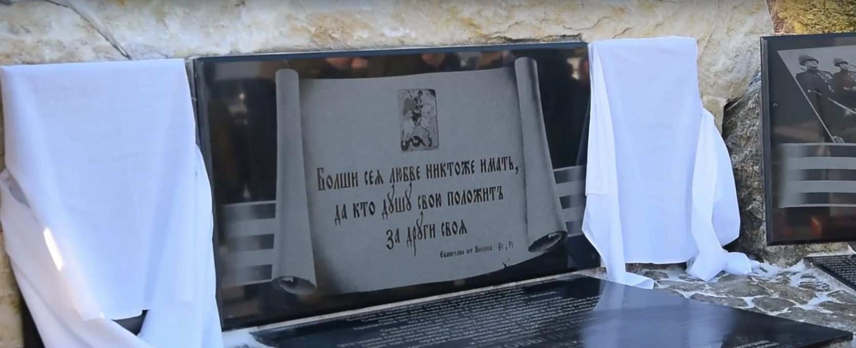 В Приамурье установили мемориальные доски военным, погибшим в Сирии (ВИДЕО) | Русская весна