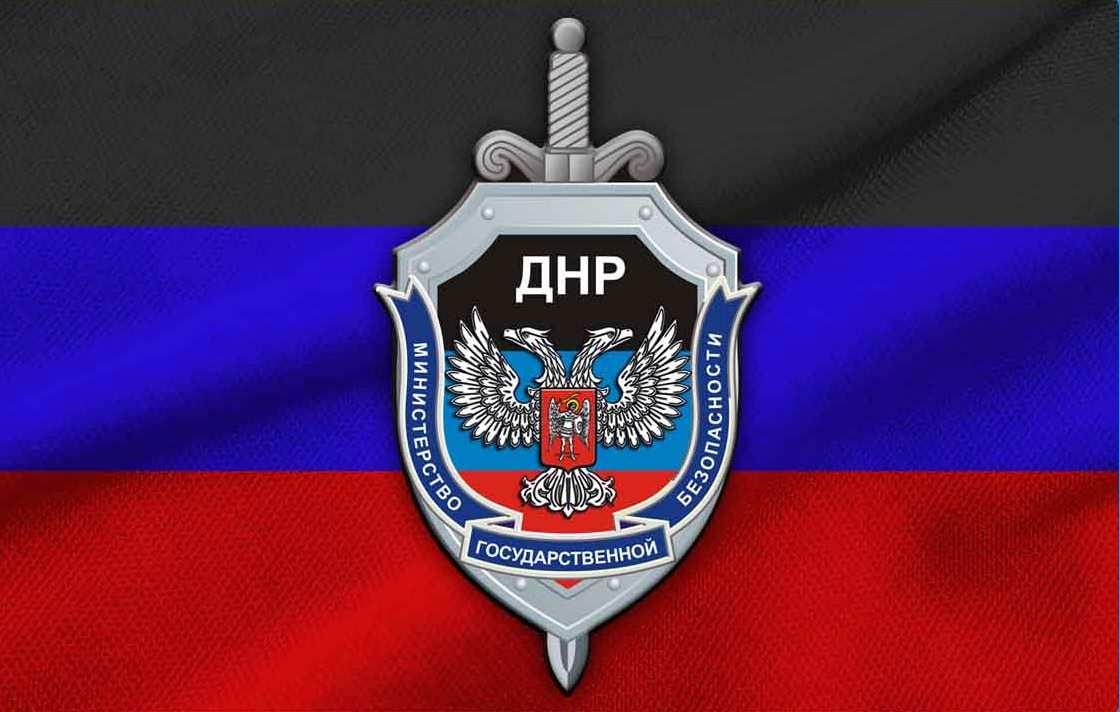 В ДНР задержан агент СБУ | Русская весна