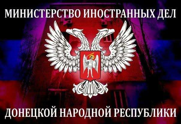 Украине в Минске придется обсуждать все политические вопросы урегулирования в Донбассе — МИД ДНР | Русская весна