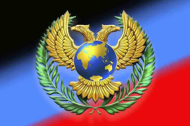 Новый премьер Украины должен выполнить свою часть обязательств по «Минску-2» — МИД ДНР | Русская весна