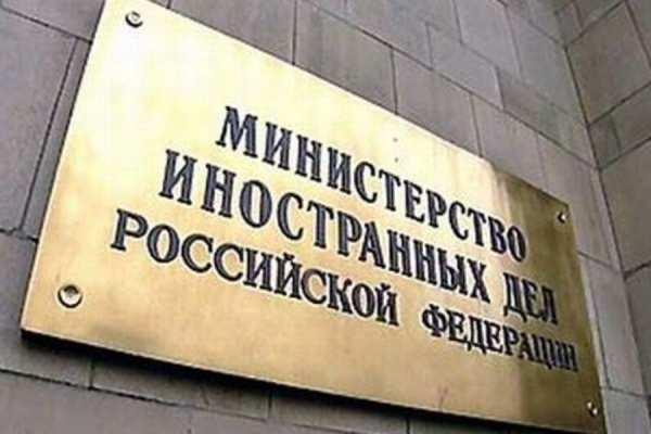 Москва не согласна с оценками миссии ООН в отношении ДНР и ЛНР — МИД РФ | Русская весна