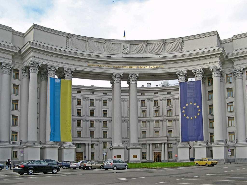 Россия должна придерживаться обязательств государства-оккупанта, — МИД Украины | Русская весна