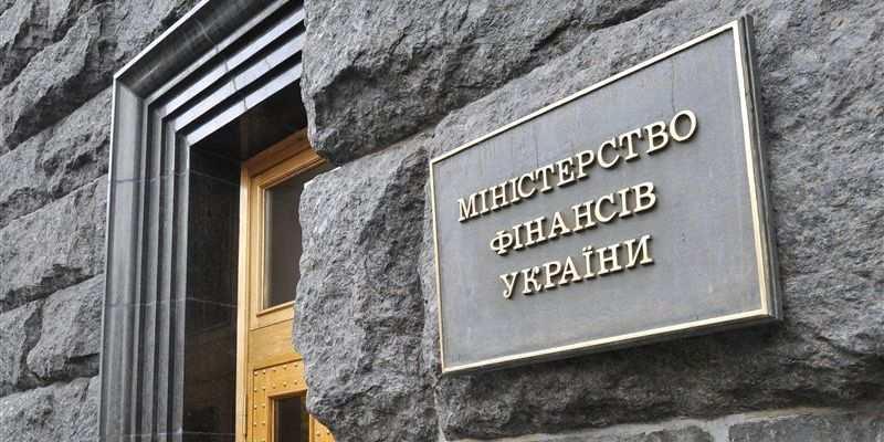 На Украине новое правительство Гройсмана с ходу вляпалось в громкий скандал | Русская весна