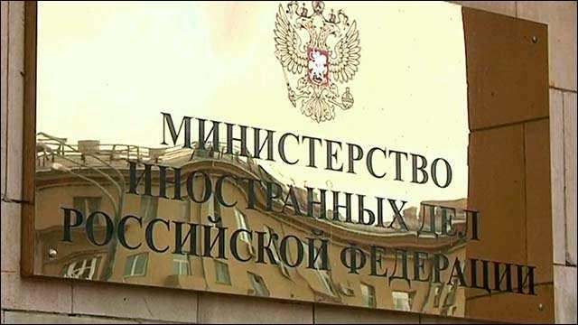 В МИД РФ приняли делегацию сирийской оппозиции (ВИДЕО)   Русская весна