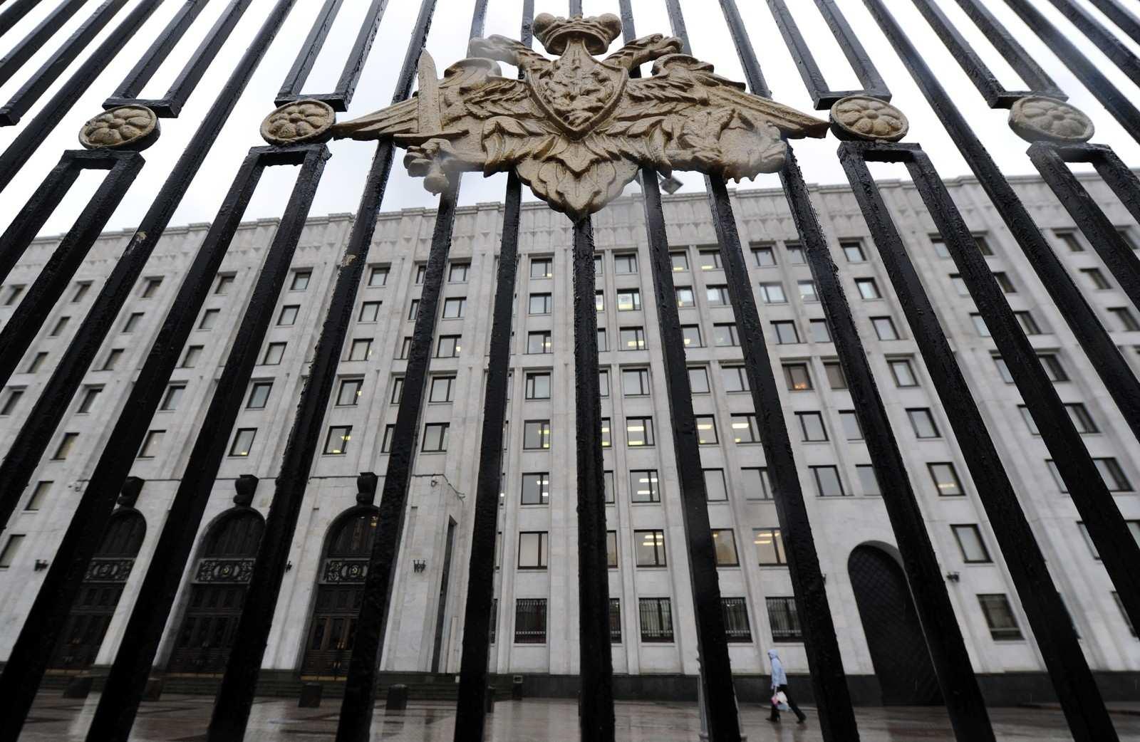 «План Геншатаба РФ по захвату Левоборежной Украины» развеселил Минобороны РФ | Русская весна