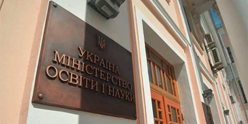 Украинский закон об образовании — это «языковая зачистка» | Русская весна